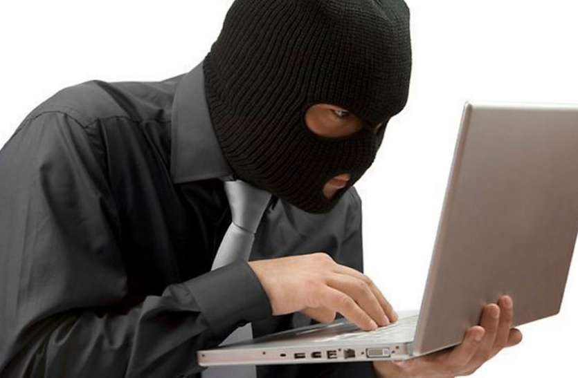 ऑनलाइन ठग ने युवक के बैंक खाते से निकाले 10 हजार रुपए