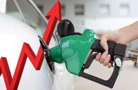 रविवार को पेट्रोल के दाम में हुई 0.27 पैसे की बढ़ोतरी, डीजल के दाम भी बढ़ें