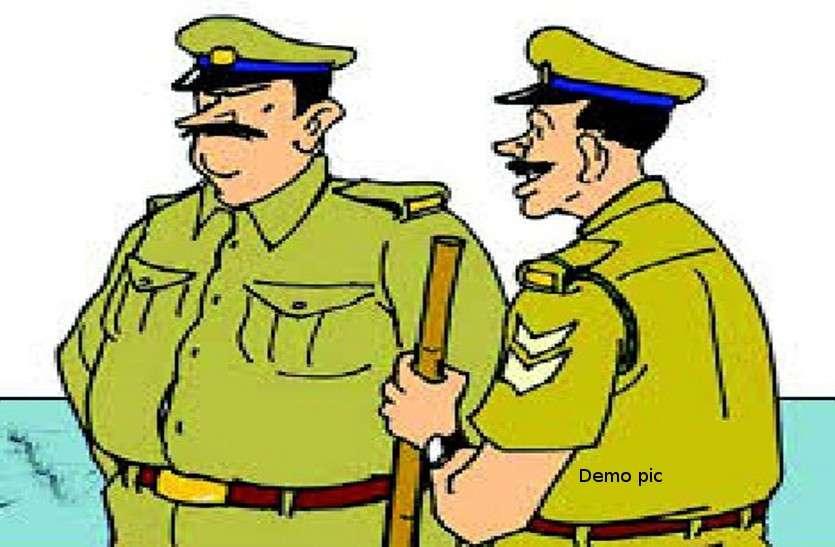देखिए CM और Home minister जी, आपके गृह जिले में वर्दी वाले नहीं सुरक्षित, वीडियो पत्रिका के पास