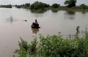 Flood Alert : खतरे के निशान के पार चम्बल, बाढ़ के साथ बारिश का सता रहा डर