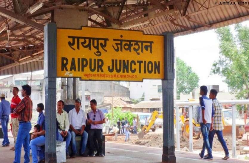 सावधान: अगर छत्तीसगढ़ के रेलवे स्टेशन में हैं तो खतरे में है आपकी जान, आतंकी के धमकी के बाद भी नहीं है सुरक्षा के इंतज़ाम