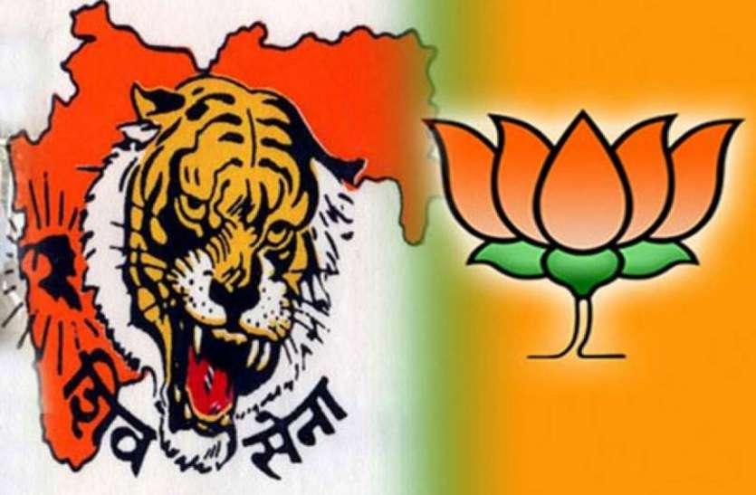 क्या महाराष्ट्र के विधानसभा चुनाव में भी रामजी ही लगाएंगे बेड़ा पार या फिर होगा...?