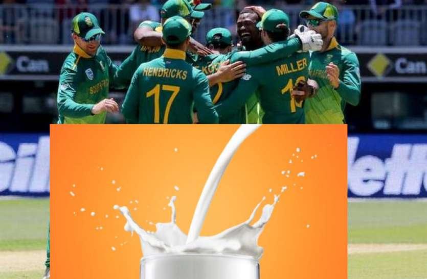 जिस कंपनी का 'दूध' पीता है इंडिया अब वो देगी साउथ अफ्रीकी टीम को 'ताकत'
