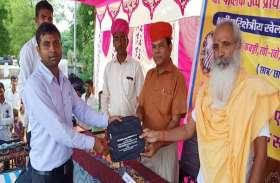 64वीं परिक्षेत्रीय खेलकूद प्रतियोगिता का समापन : कबड्डी में पीथापुरा एम को दोहरे खिताब