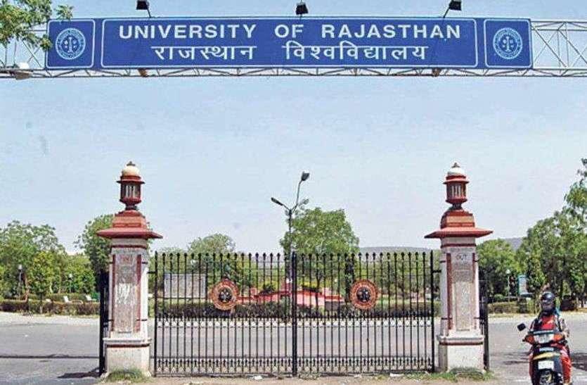 इस बार एक ही देख सकेंगे राजस्थान विश्वविद्यालय में गुलदाउदी के फूलों की प्रदर्शनी