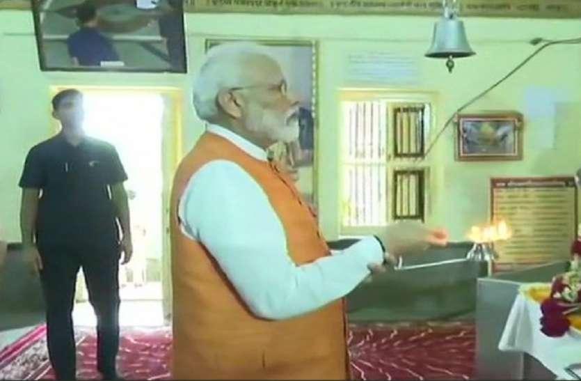 PM Modi Birthday Live: पीएम मोदी ने गरुडेश्वर दत्त मंदिर में की पूजा