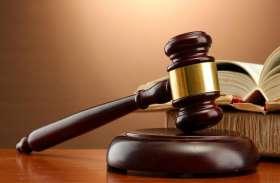 दंपती व दो बच्चों की विषाक्त से मौत पर प्रेमी को सात साल का कारावास