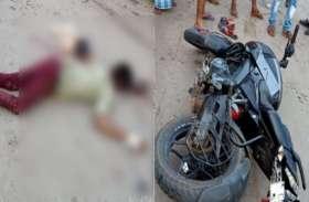 हादसा: नई बाइक से घूमने निकले युवक को ट्रक ने कुचला, दो नाबालिग घायल