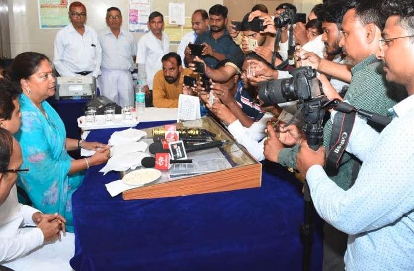'ग्राउंड रिपोर्ट' देखकर बोलीं Vasundhara Raje, 'सरकार नहीं गंभीर, प्रभावितों तक नहीं पहुंच रही मदद'