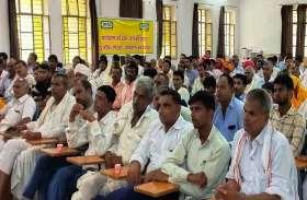 कृषक गोष्ठी में 225 किसानों ने लिया भाग, वैज्ञानिक तकनीकियों के बारे में लिया प्रशिक्षण