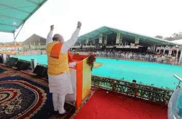 Jharkhand:अनुच्छेद 370 पर कांग्रेस के दृष्टिकोण को स्पष्ट करें राहुल-अमित शाह