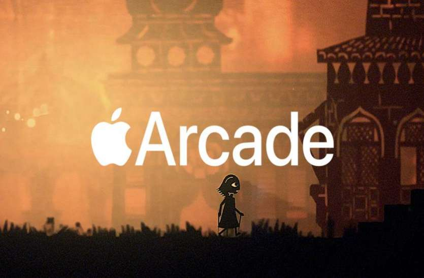 कल लॉन्च होगी Apple की गेमिंग सेवा आर्केड, जानें यूजर्स को क्या मिलेगा ख़ास