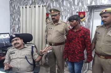 UP: पकड़ा गया शातिर बदमाश धमेंद्र यादव, महाराष्ट्र और हैदराबाद में कई वारदातों में रहा है शामिल