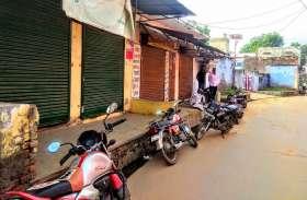 बैजूपाड़ा में बाजार बंद रखकर जताया विरोध