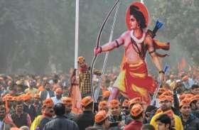 राम मंदिर पर दिवाली के आसपास मिलेगी बहुत बड़ी खुशखबरी! 17 नवंबर से पहले की तारीख संभव