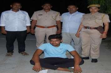हत्या का तीसरा आरोपी गिरफ्तार