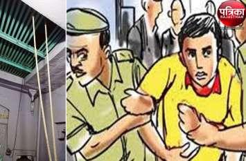 पत्नी पर जानलेवा हमला करने वाला बर्खास्त सीआरपीएफ जवान गिरफ्तार