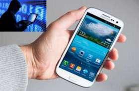 लैपटॉप पर आइफोन मुुफ्त के लालच में, युवक गंवा बैठा तिरासी हजार रुपए