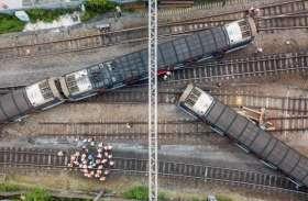 हांगकांग: 500 यात्रियों को लेकर जा रही ट्रेन पटरी से उतरी, आठ गंभीर रूप से घायल
