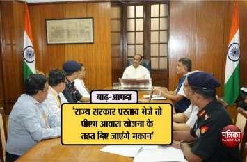 आपदा को लेकर लोकसभा अध्यक्ष ओम बिरला ने दिल्ली में ली उच्चस्तरीय बैठक , राज्य से बात कर सर्वे कराने के दिए निर्देश