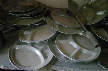 स्कूल में दो माह से नहीं बना पोषाहार, बर्तनों पर जमी धूल