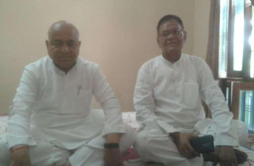 minister govind singh statement on Shivraj and narendra singh