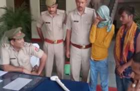 पुलिस की गिरफ्त में आए चार शातिर चोर