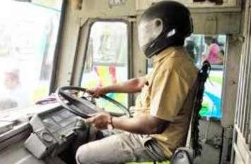 बस चला रहे ड्राइवर का हेलमेट के लिए कर दिया चालान