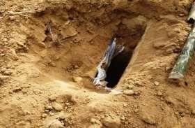 पांच महीने बाद कब्र खोद कर महिला का शव निकाला गया बाहर, जानें क्या है मामला