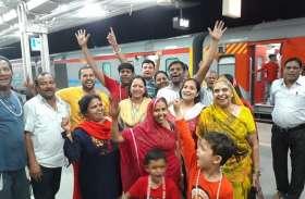 दुर्ग से लौटा जत्था, रेलवे स्टेशन पर किया स्वागत