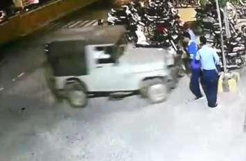 अलवर में कानून का डर समाप्त! नशे में धुत युवक ने गार्ड पर जीप चढ़ाने का प्रयास किया, पुलिस ने चार दिन बाद दर्ज की रिपोर्ट