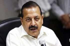 जितेंद्र सिंह का बड़ा बयान, कहा-कश्मीर के अलगाववादी नेता 18 महीने के अंदर होंगे रिहा