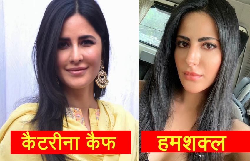 Katrina Kaif Look Alike Tik Tok Star Alina Rai Photos ...