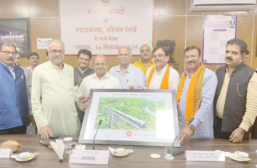 रेलवे ने प्राथमिक सर्वे में नकारा, सांसद ने फिर भेजा रिमाइंडर प्रस्ताव