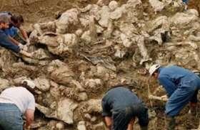 मेक्सिको: सामूहिक कब्र में प्लास्टिक की थैली में मिले 29 शव, ड्रग्स तस्करों पर शक