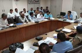 प्रभारी सचिव गंगवार ने ली नागौर के अधिकारियों की बैठक, दिए दिशा-निर्देश
