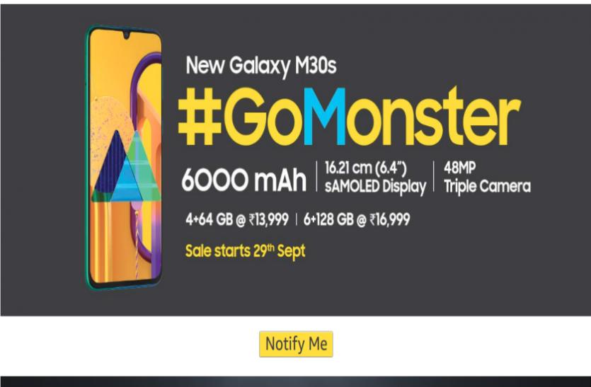 Samsung Galaxy M30s भारत में 48MP रियर कैमरा और 6000mAh बैटरी के साथ हुआ लॉन्च, जानें अन्य फीचर्स