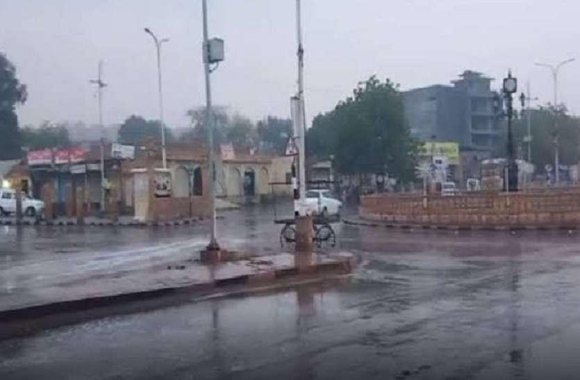 जैसलमेर जिले में औसत से 8 एमएम अधिक बारिश,कई क्षेत्र प्यासे