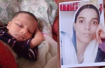 शर्मनाकः दहेज के लिए तीन माह की बच्ची के साथ पत्नी को जिंदा जलाया, देखें वीडियो-