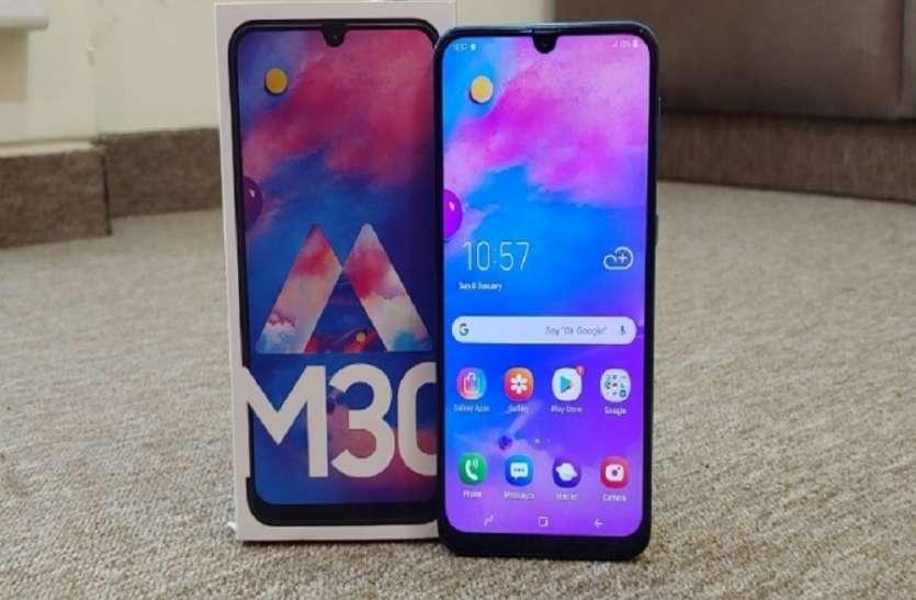 Samsung ने भारत में लॉन्च किए Galaxy M30s-M10s, शुरुआती कीमत 8,999 रुपए
