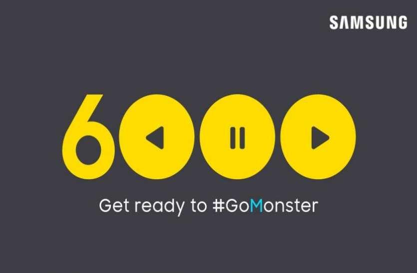 Samsung Galaxy M30s आज भारत में 6000mAh बैटरी के साथ होगा लॉन्च, जानें कीमत