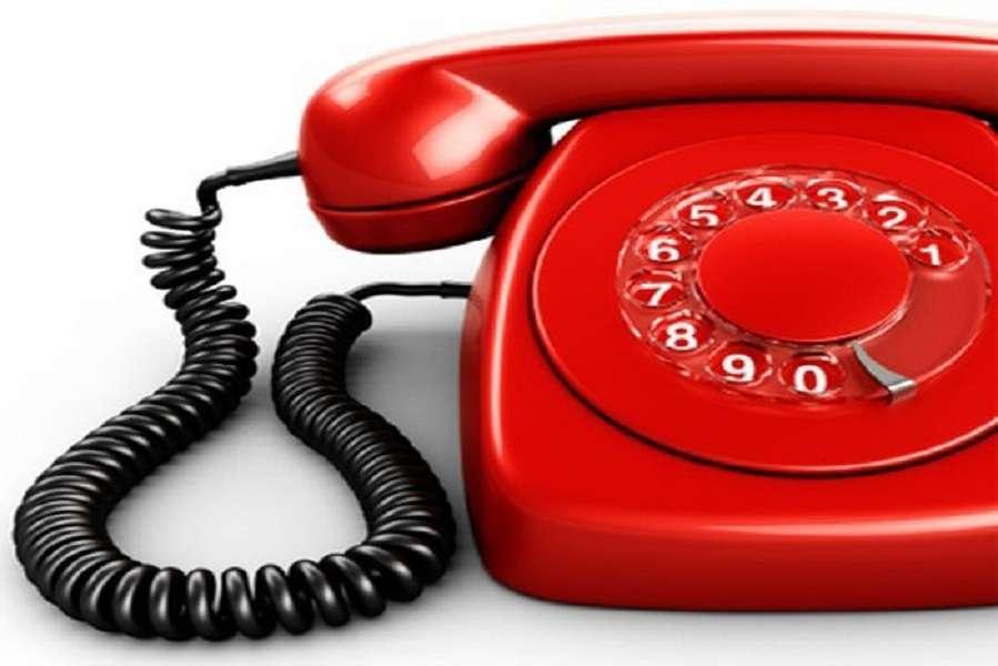 मोबाइल के जमाने में भी थाने में नहीं कर सकते सम्पर्क,सूचना देनी है तो जाओ थाने