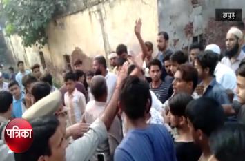VIDEO: पुलिस के सामने चली गई इस शख्स की जान, देखते रह गए सिपाही