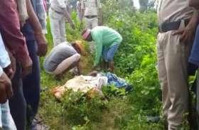 महज 500 रुपए के लेनदेन को लेकर धारदार हथियार से कर दी पंच की हत्या