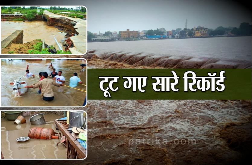 बाढ़ और बारिश से हाहाकार, इतिहास के सभी रिकॉर्ड टूटे, 1 लाख से ज्यादा लोग अब तक बेघर