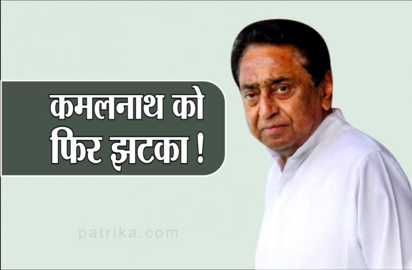 कमलनाथ को बड़ा झटका, सरकार को समर्थन देने वाले विधायक ने कहा- आज भी मैं भाजपा का विधायक हूं