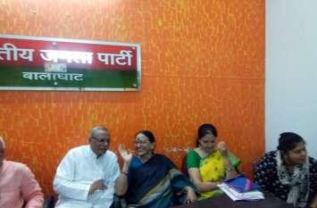 प्रदेश सरकार के खिलाफ भाजपा का हर विधानसभा क्षेत्र में धरना आंदोलन आज