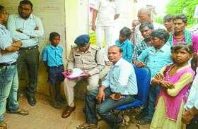 डॉक्टर ने की ऐसी हरकत कि जनता ने सीधे मुख्यमंत्री भूपेश बघेल और स्वास्थ्य मंत्री टीएस सिंहदेव से की शिकायत