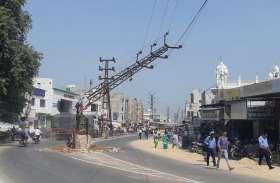 विद्युत टावर क्षतिग्रस्त, हादसा टला कई टावर क्षतिग्रस्त, नींद में विद्युत निगम