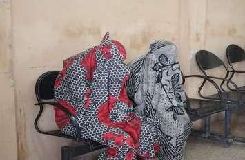 Honeytrap : इंदौर से दो महिलाओं को लिया हिरासत में, रैकेट की मुखिया के पास मिली हाईप्रोफाइल सीडी - VIDEO